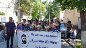 ВИПУСК 2017 - 31 МАЙ 2017