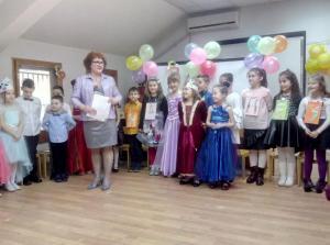 ПРАЗНИК НА БУКВИТЕ - 1Б КЛАС - 26.03.2018