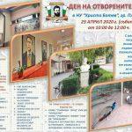 OTVORENI-VRATI-2020-1