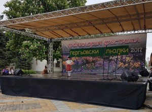 "Фолклорен фестивал ""Гергьовски люлки"" в гр. Левски - 01.05.2017 г."